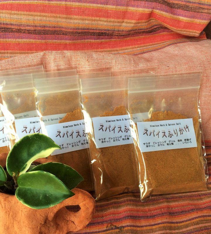 画像1: スパイスふりかけ(Himalaya Herb & Spices Salt) 40g